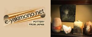Sister site e-yakimono