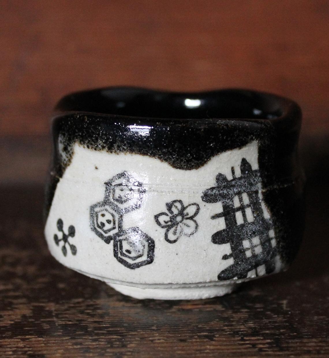Black-Oribe Guinomi by Sasaki Tadashi