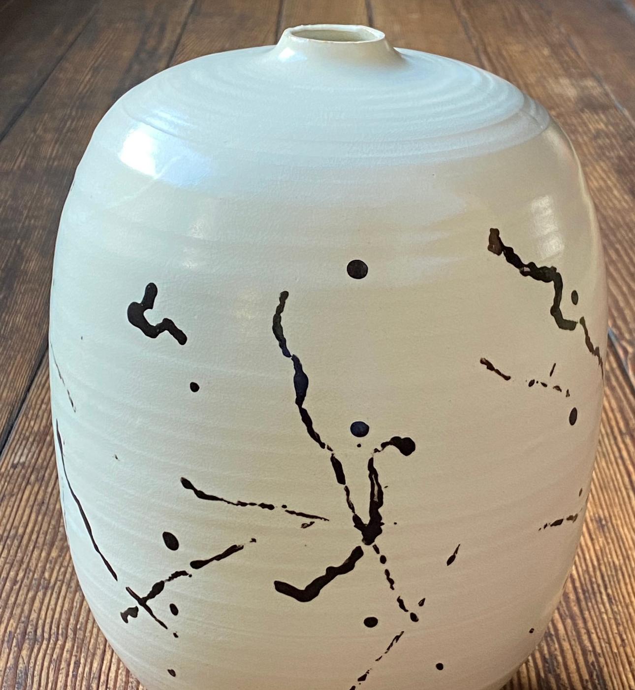 White Glazed Iron Splash Jar by Yamada Hikaru