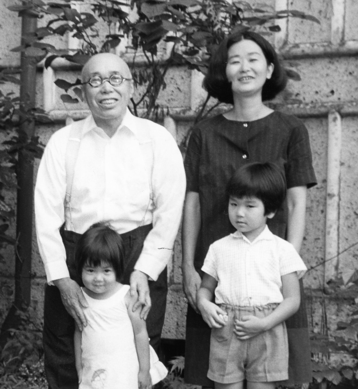Yasuko Hoshi-Tada Collection